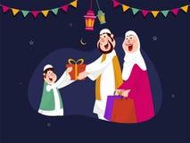 Personagem de banda desenhada dos pares islâmicos que desejam e que dão o presente a uma criança ocasionalmente do festival islâm ilustração stock
