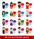 Personaggi dei cartoni animati che dicono ciao nella maggior parte delle lingue popolari illustrazione di stock