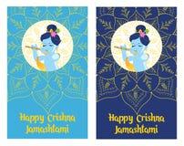 Personaggio dei cartoni animati indù di Dio Krishna per la festa indiana santa di Janmashtami Carta di celebrazione di congratula Immagine Stock