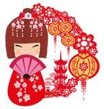 Personaje de dibujos animados de la mu?eca de Kokeshi, tarjeta abstracta hermosa ilustración del vector