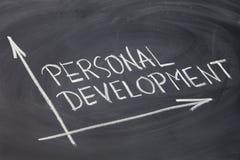 Personal development. Concept - white chalk drawing on a blackboard Stock Photo