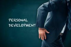 Personal development Royalty Free Stock Photos
