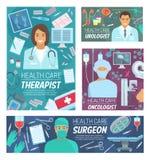 Personal för sjukvårdklinikdoktorer, medicinsk utrustning royaltyfri illustrationer