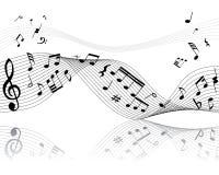 Personal musical ilustración del vector