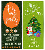 Personal Offer to Join Corporate Christmas Party Stock Images
