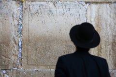 Personal prays. Praying men in Western Wall in Jerusalem Royalty Free Stock Photo