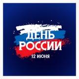 000 persone da ogni parte della Russia ed all'estero Grande carta di festa illustrazione di stock