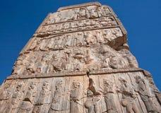 Personen van imperium op steen bas-hulp van Persepolis Royalty-vrije Stock Fotografie
