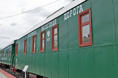 Personenkraftwagen, 1. Klasse, Vierachse auf Kugellagern Constructe Lizenzfreie Stockbilder