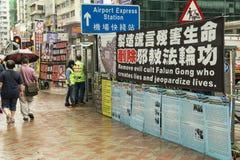 Personer som protesterar mot den Falun gongen i Hong Kong Royaltyfri Bild