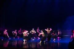 Personnalité et vulgarisation 6--Âne de drame de danse obtenir l'eau images stock