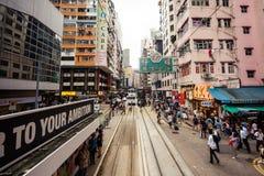 Personnes occupées sur la rue de Hong Kong image libre de droits