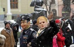 Personnes rectifiées sur Malanka fest. Image libre de droits