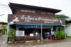 Personnes thaïlandaises de voyageur mangeant le déjeuner au styl local de lanna de restaurant Photos libres de droits