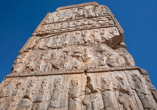 Persons of empire on stone bas-relief of Persepolis Royalty Free Stock Photography
