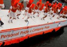 Persoonlijke pride=Company Trots Royalty-vrije Stock Foto