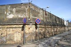 Perspectiva de la pared de la prisión de la ciudad Fotografía de archivo libre de regalías