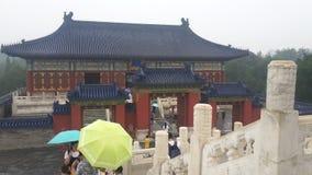 Perspectiva no Templo do Céu no Pequim, China fotografia de stock royalty free