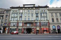 Perspective de Nevsky dans la ville de St Petersburg, Russie Photographie stock