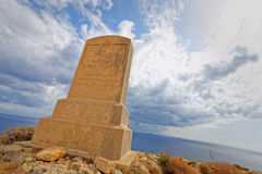 Perspective of the monument to Sir Walter Norris Congreve in Mal Stock Photography
