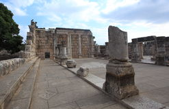 Perspective View of Capernaum Synagogue Stock Images