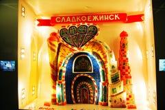 Perspektive der Kinder im Russland pavalion Stockfotografie