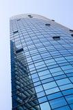 Perspektivenansicht des Handelsbürogebäudes Lizenzfreies Stockfoto