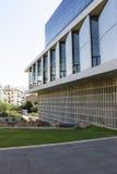 Perspektivenansicht eines modernen Gebäudes Lizenzfreie Stockfotos