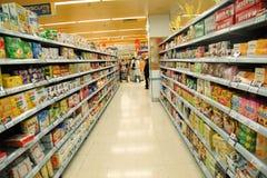 perspektivsupermarket Fotografering för Bildbyråer