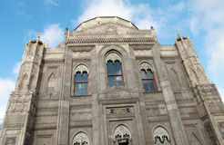 Pertevniyal Valide Sultan Mosque in Istanbul. Royalty Free Stock Images