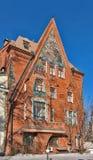 Pertsov dom, Moskwa, Rosja Zdjęcia Stock