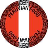 Peruanische Lebensmittelillustration Lizenzfreie Stockfotos