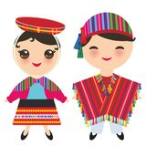 Peruvian boy and girl in national costume and hat. Cartoon children in traditional dress isolated on white background. Vector. Illustration royalty free illustration