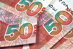 Peruvian Currency. Peruvian paper notes, Nuevos Soles currency from Peru Stock Photo