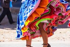 Peruvian dance Royalty Free Stock Photography