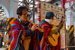 Peruvian Street Musicians in Tokyo Royalty Free Stock Images