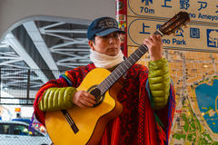 Peruvian Street Musicians in Tokyo Stock Photo
