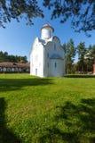 Peryn Chapel. Veliky Novgorod. Stock Photo