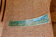 Perzisch kalligrafisch manuscript Royalty-vrije Stock Fotografie
