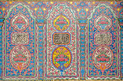 Perzisch Patroon Stock Foto's