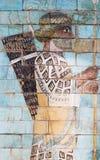 Perzische schutter, antiquiteiten Royalty-vrije Stock Afbeeldingen