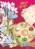 Pesah. Greeting card for the holiday of Pesach Royalty Free Stock Images