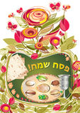 Pesah. Greeting card for the holiday of Pesach Royalty Free Stock Photos
