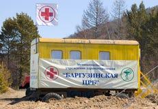 A ?a pesca de Baikal Imagens de Stock Royalty Free