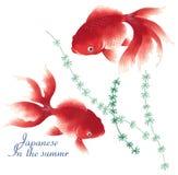 Pescados de la admiración stock de ilustración
