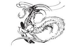 Pescados del dragón Fotos de archivo