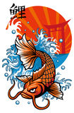 Pesce di koi del Giappone con la parola di kanji Immagini Stock
