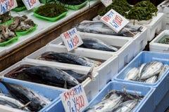 Pesce fresco nel mercato giapponese Fotografia Stock