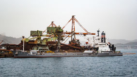 Peschereccio di Jihuangyu 34325 al cantiere navale di Kure nel Giappone fotografia stock libera da diritti