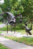 Pesci del segno dello zodiaco nel parco al boulevard dell'Amur Immagine Stock